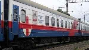 медицинские поезда