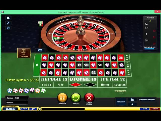 Рулетка тактика удвоения продаю игровые автоматы электронная рулетка