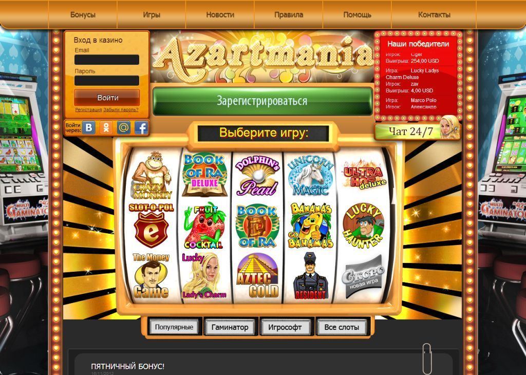 Интерфейс интернет-казино