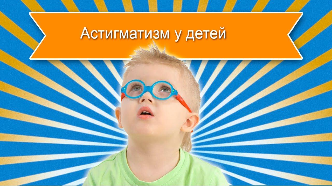 Как улучшить зрение с помощью алоэ