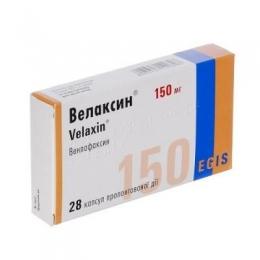 Капсулы Велаксин - купить Велаксин в Днепре | neboley.dp.ua