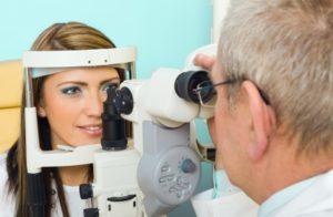 Офтальмологічна клініка